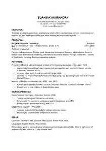 basic resume sles for free these basic free basic resume templates