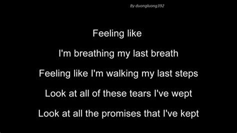 Justin Bieber Lyrics ( Lyrics Video )