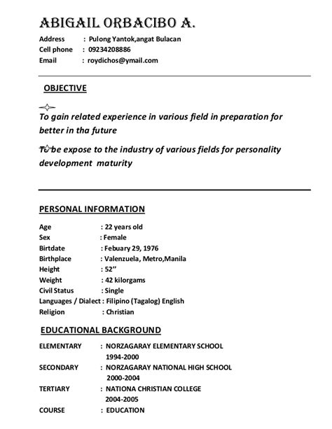 Jollibee Application Resume by Sle Application Letter In Jollibee Dental Vantage Dinh Vo Dds