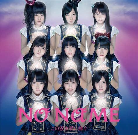 Anime Idol Yang Bagus Anime Akb0048 Episode 1 24 Bd Direct