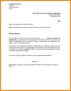 rupture conventionnelle cdi cadre exemple lettre rupture conventionnelle cdi document