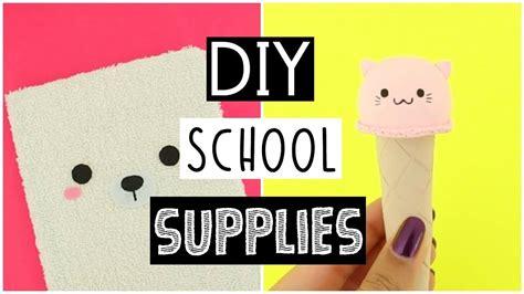 Diy School Supplies For Back To School 2017