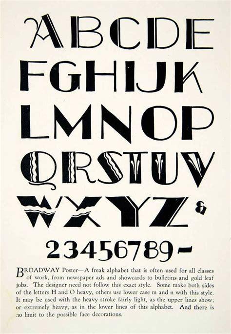 morris fuller benton tipografia broadway unas de las