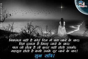 Love Tragedy Quotes In Hindi. QuotesGram