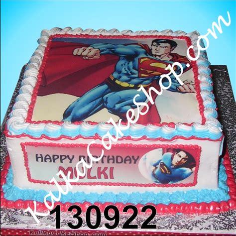 edible superman photo cake kue ulang  bandung