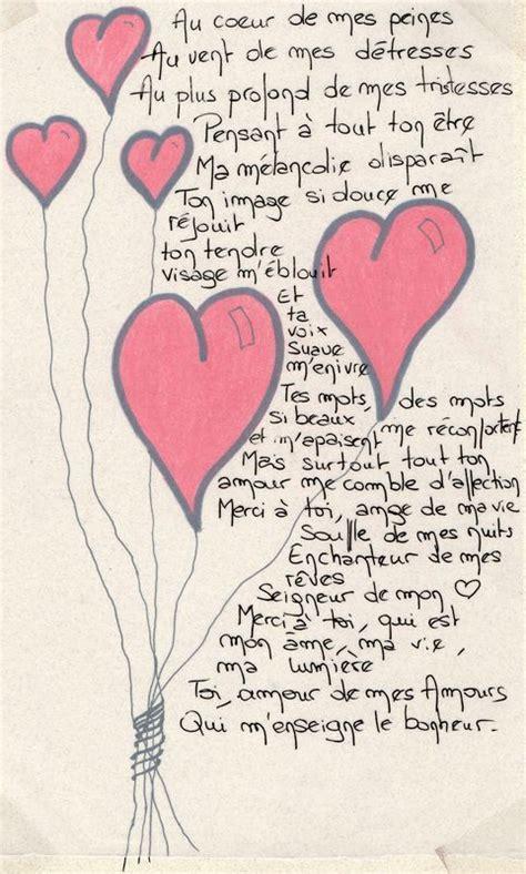 anniversaire de mariage 8 ans poeme deja 12 ans de mariage les pots a pat