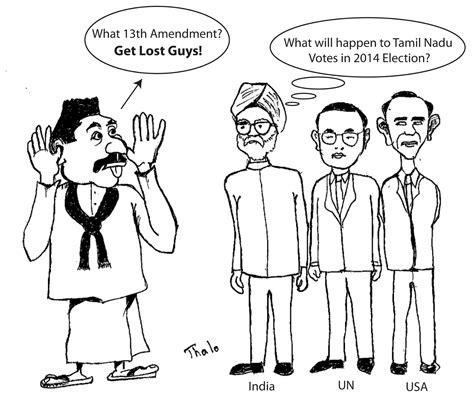 Cartoon 7th Amendment Political