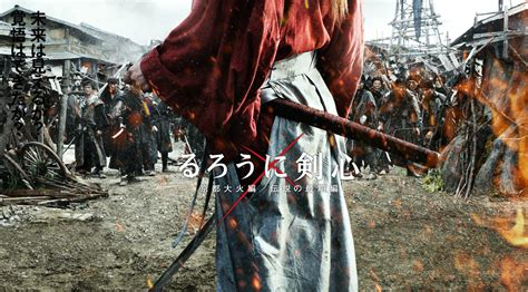 review film rurouni kenshin kyoto inferno film hasil