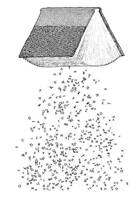 Raining letters #illustration #drawing #art #design #abstract #books #literature #reading #