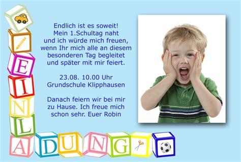 Einladungskarte Einschulung, Einladung Schulanfang