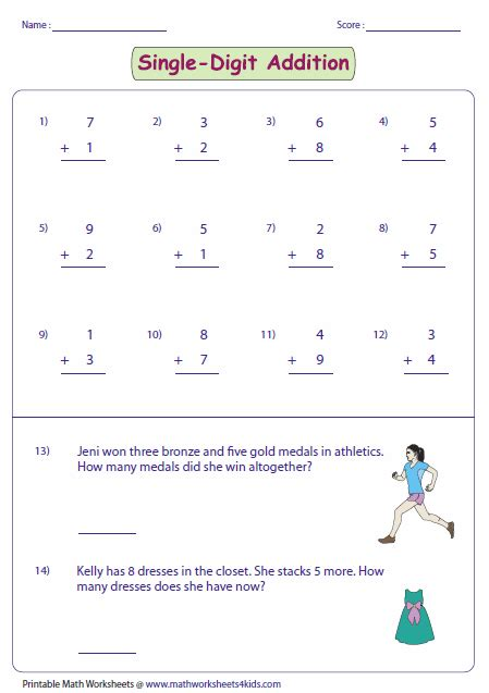 grade math single digit addition worksheet single digit addition worksheets