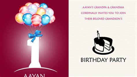 st birthday invitation card  images