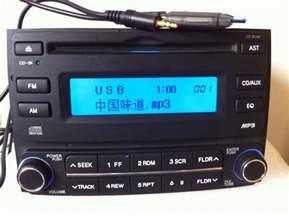 modern original car cd player car cd player radio truck