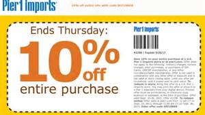 pier 1 coupon in store 2016 2017 best cars review