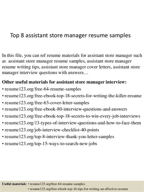 top 8 assistant store manager resume sles