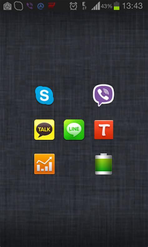 android apps apk viber skype line kakao 1