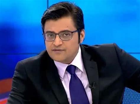 Arnab Goswami और उनकी पत्नी पर हलमा करने वाले 2 लोग हुए ...