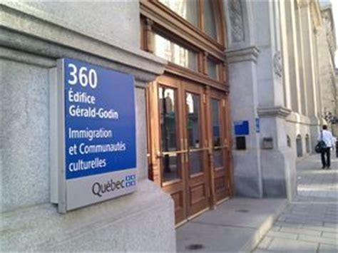 bureau d immigration du québec à certificat de sélection du québec atlas media