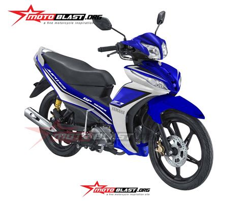 Yamaha Jupiter Z1 Image by New Striping Yamaha Jupiter Z1 New Gp Series 2015