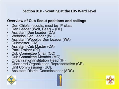 Cub Scout Committee Chair Responsibilities Lds by Ppt Introductions Name Ward And Stake Position Tenure