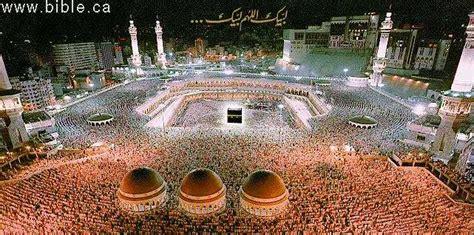 beginners photo gallery  dictionary   islamic