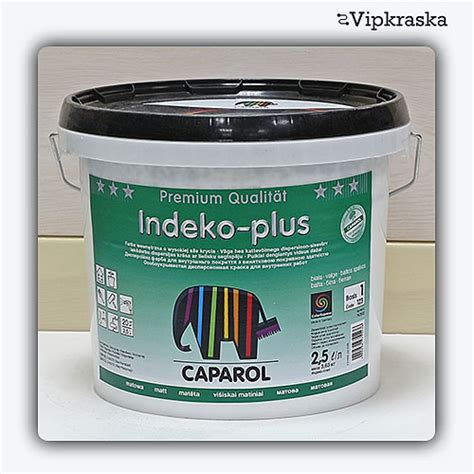 caparol wandfarbe indeko plus caparol капарол indeko plus краска водно дисперсионная для внутренних покрытий
