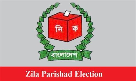 Zila Parishad Polls: Voting postponed in several wards in ...