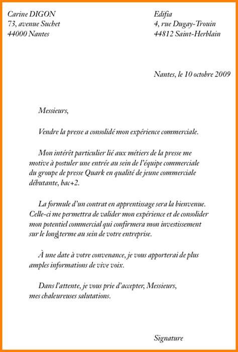 lettre de motivation commis de cuisine sans experience 7 lettre de motivation sans experience modele lettre