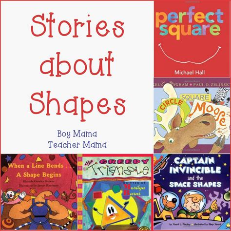 stories about shapes looking for some books about 845 | 5770366bc05ade0e1cefb2281975ed0b