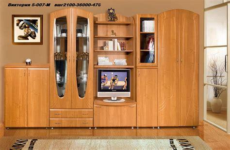 saginaw on wall units furniture manufacturer mdf wall wholesale furniture sale mdf