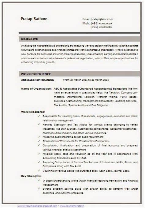 job images  pinterest sample resume