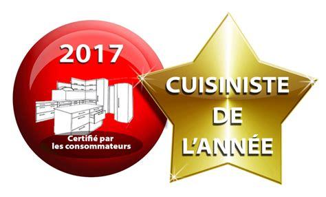 classement des cuisinistes classement meilleurs cuisinistes classement des meilleurs