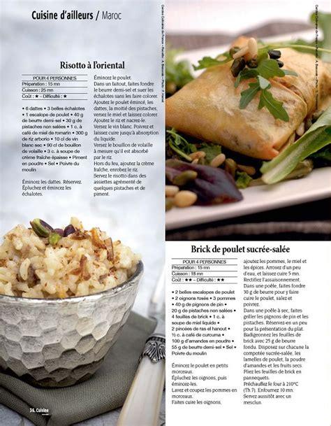 cuisine revue cuisine revue n 68 avr mai jun 2016 page 2 3 cuisine