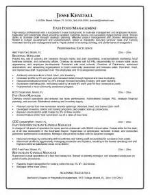 Wealth Management Cover Letter Exemple Cv Fast Food Cv Anonyme