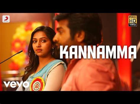 Rekka Kannamma Making Video Tamil Vijay Sethupathi D Imman
