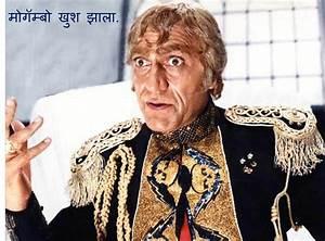 "How to say "" Mogambo khush hua"" in Marathi:Learn Marathi ..."