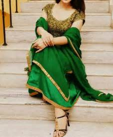 Beautiful and Stylish DP for FB