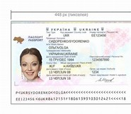 Для заграничного паспорта необходимо