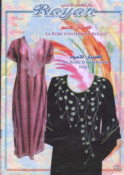 robe maison algerienne 2015 galerie creation