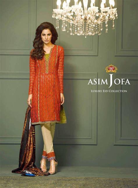 original asim jofa red lace straight shirt  cigarette