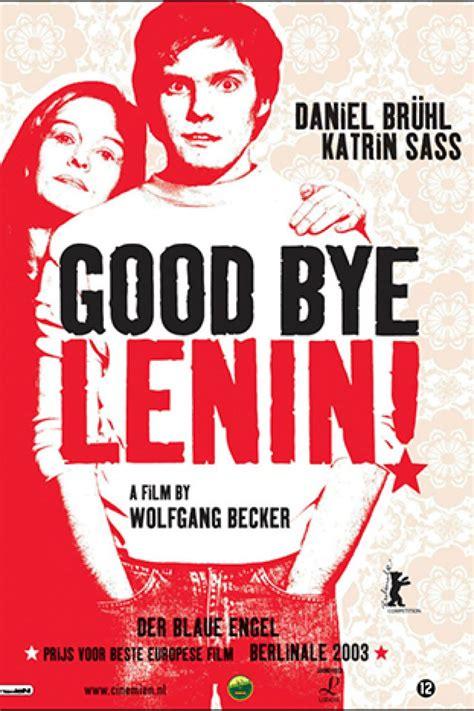 Good Bye Lenin at Cinema Akil Dubai 2019, United Arab Emirates