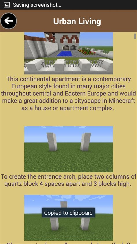house guideminecraft building  android apk