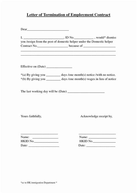 13+ Contract Termination Letter Examples - PDF, Google Docs, MS Word, Pages | Examples