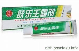 Саки крым лечение псориаза отзывы