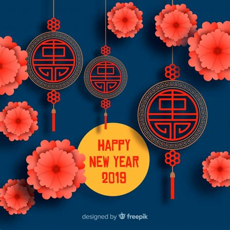 chinese  year  background  paper style vector