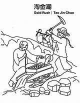 Rush Coloring Chinese Symbols California Netart Sketch Getcolorings Printable Popular Template sketch template