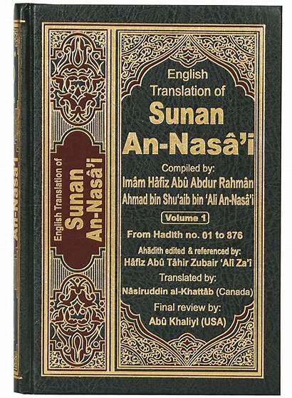 Darussalam Sunan Nasai