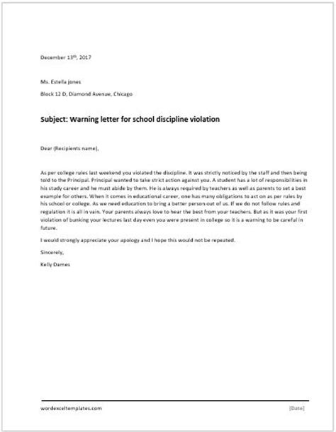 violation  discipline warning letter word excel