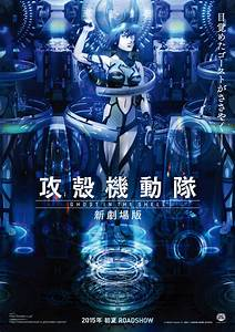 Ghost in the Shell: The New Movie | Ghost in the Shell ...