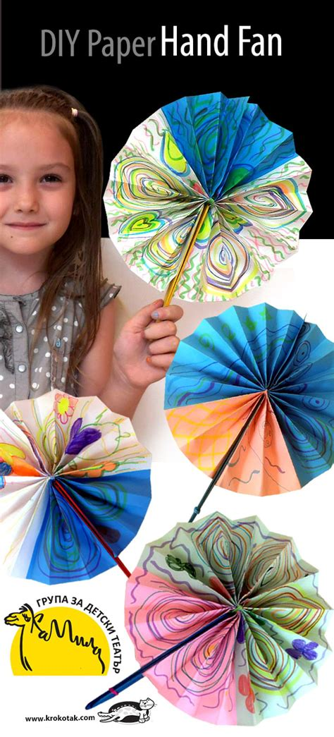 hand fans party city krokotak diy paper hand fan